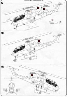 AZ-Model-7417-AH-1G-4